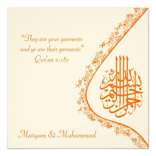 Muslim Wedding Invitation Wording: Islamic Wedding Engagement Damask Invitation Card