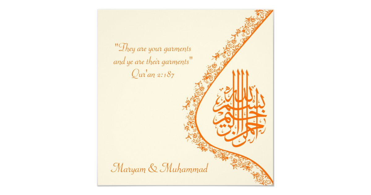 Muslim Wedding Invitation Cards: Islamic Wedding Engagement Damask Invitation Card