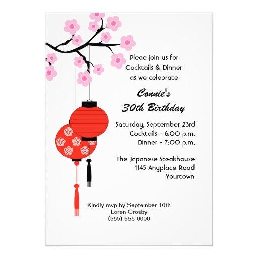 40th Birthday Ideas Japanese Invitation Templates