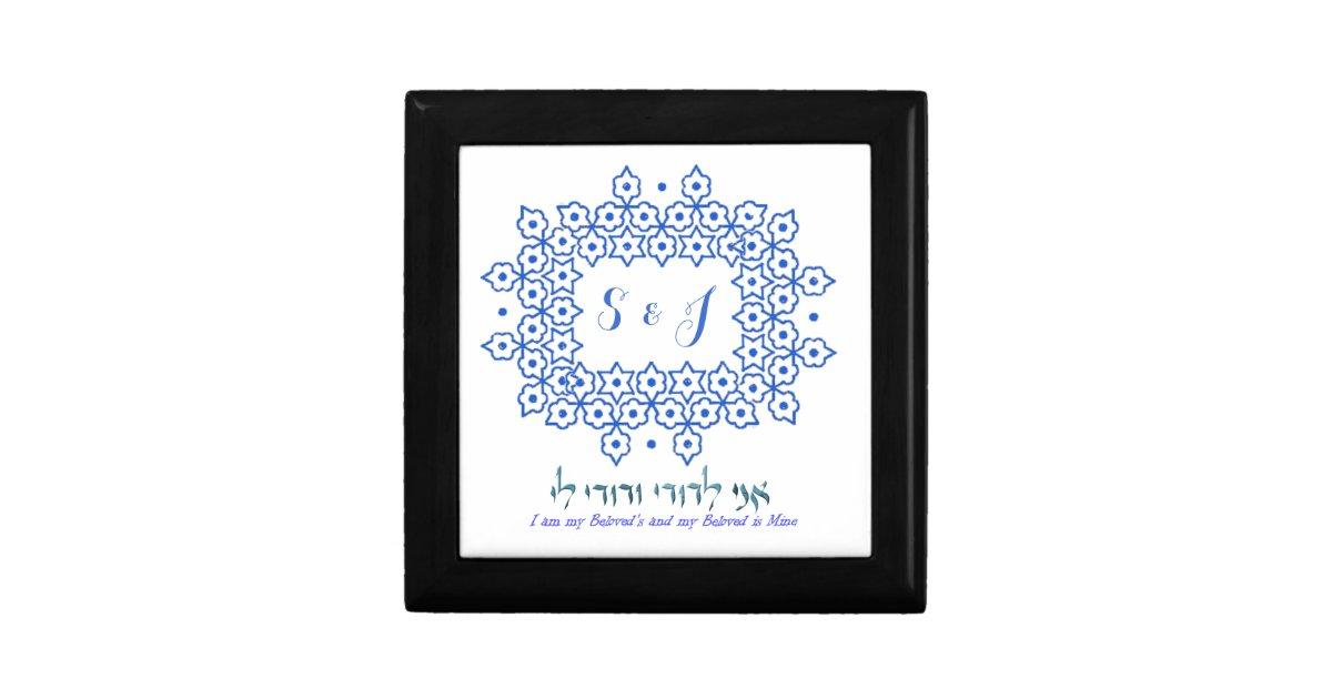 Jewish Wedding Gift: Jewish Wedding Gift Box