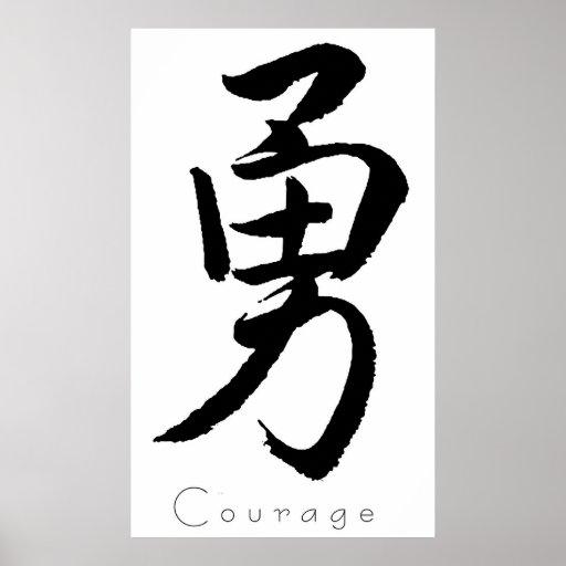 Kanji Art- Courage Poster | Zazzle