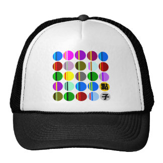 A Hat Of A Different Color
