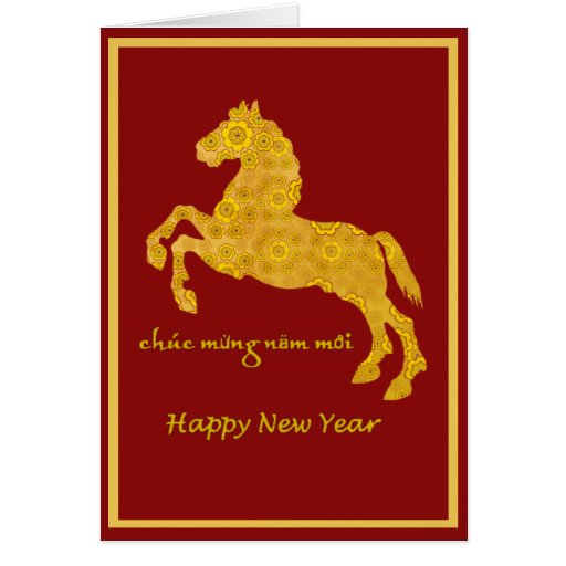 Lotus Petal Pattern Horse Tet Vietnamese New Year Greeting ...