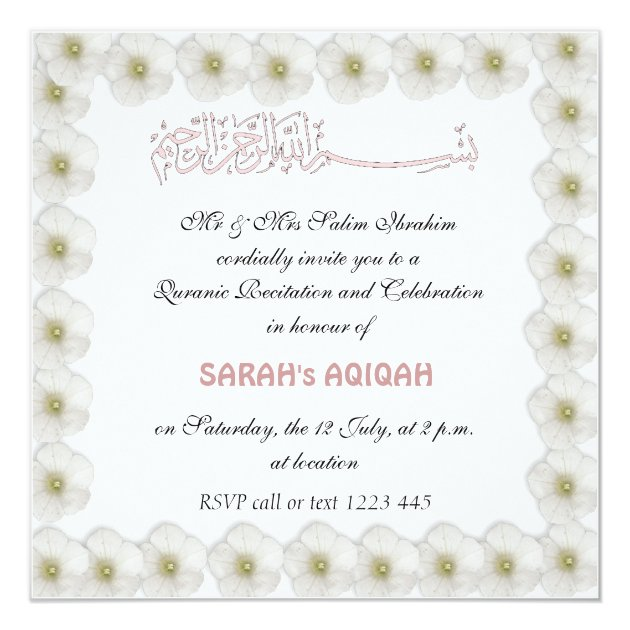 Personalized Islam Aqiqah Invitations Custominvitations4u Com