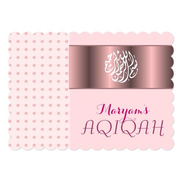 personalized islam aqiqah invitations