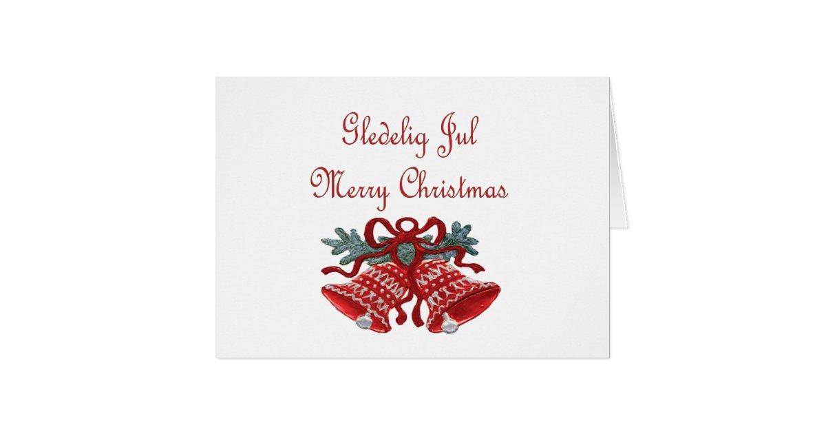 Norwegian Christmas Card Zazzle