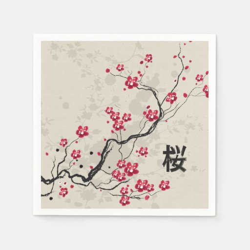 Coca Cola Gifts >> Oriental Style Sakura Cherry Blossom Art Paper Napkin | Zazzle