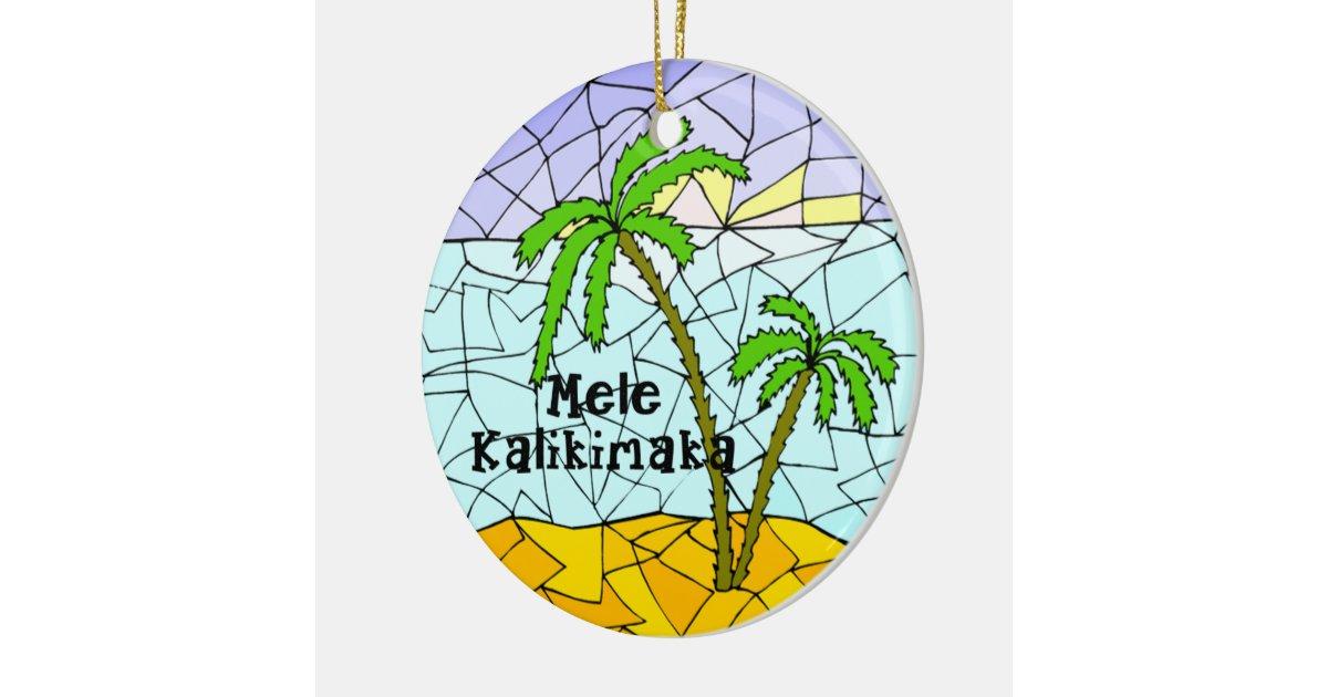 Palm Tree Tropical Hawaiian Christmas Ornament | Zazzle