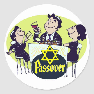 Passover Gifts On Zazzle