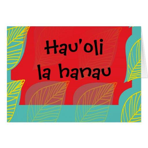 Peacock Tropical Art Hawaiian Funny Happy Birthday Card