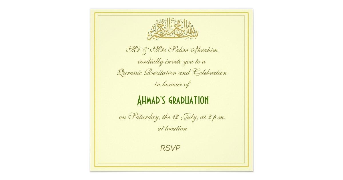 Quranic Recitation Muslim Celebration