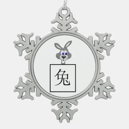 """Rabbit"" Chinese astrology symbol Ornament | Zazzle"
