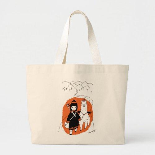 rama bag