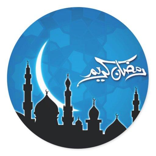 Eid Mubarak Stickers: Ramadan Kareem Sticker