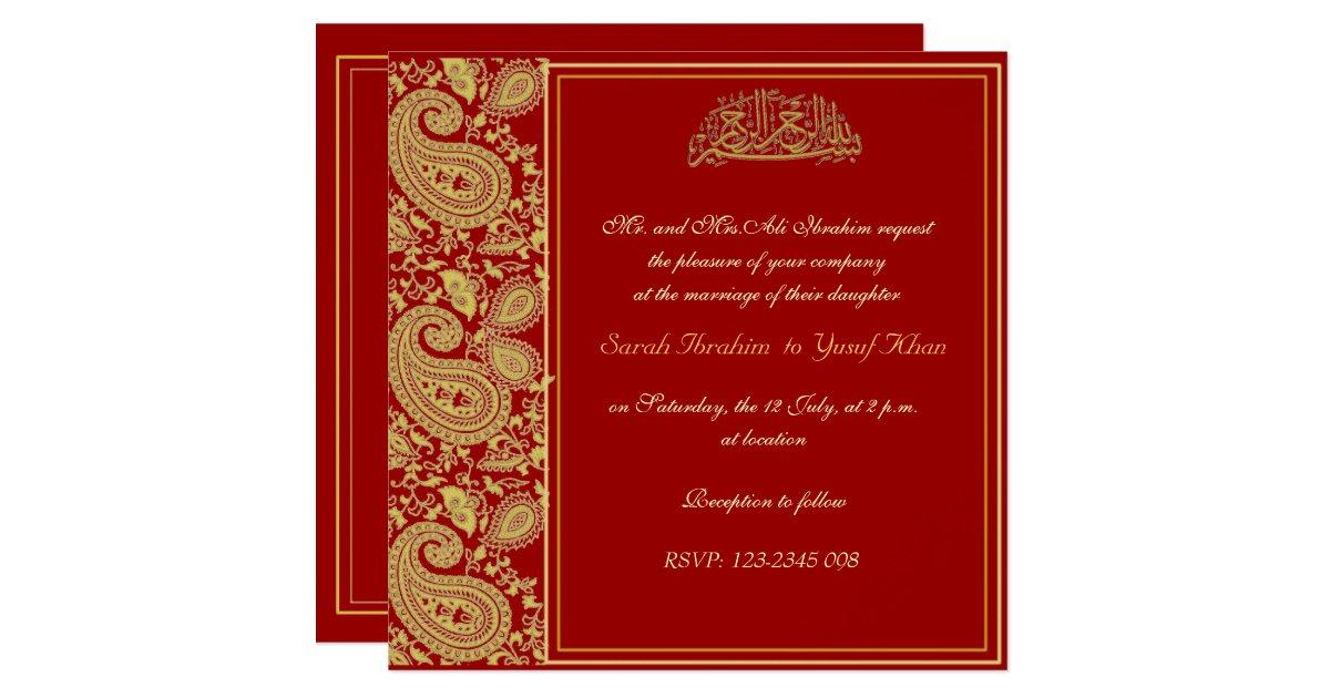 Muslim Wedding Invitation Cards: Red And Gold Muslim Wedding Card