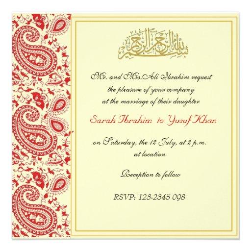 Muslim Wedding Invitation Wording: 204+ Muslim Wedding Invitations, Muslim Wedding