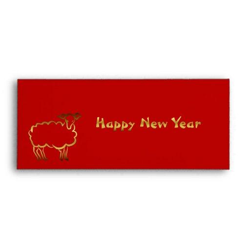 Red Chinese New Year Money Envelope | Zazzle
