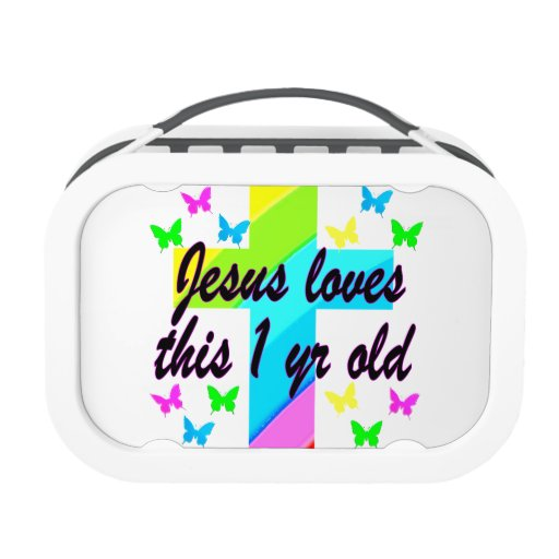 RELIGIOUS 1 YEAR OLD BIRTHDAY DESIGN REPLACEMENT PLATE