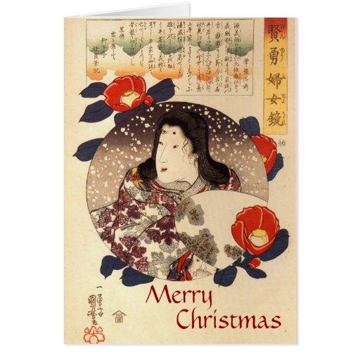 retro japanese christmas cards  zazzle