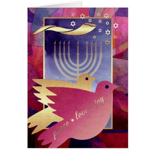 Rosh Hashanah   Jewish New Year Greeting Cards   Zazzle