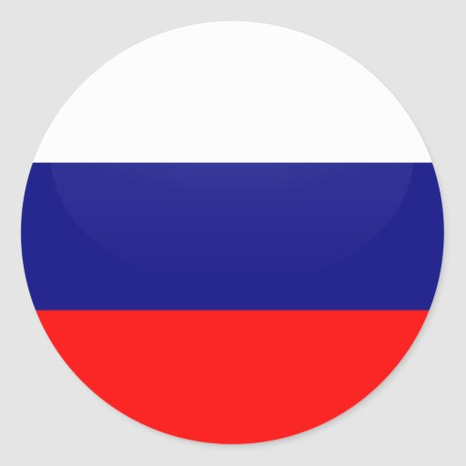 Sphere Of Russian The Firms 54
