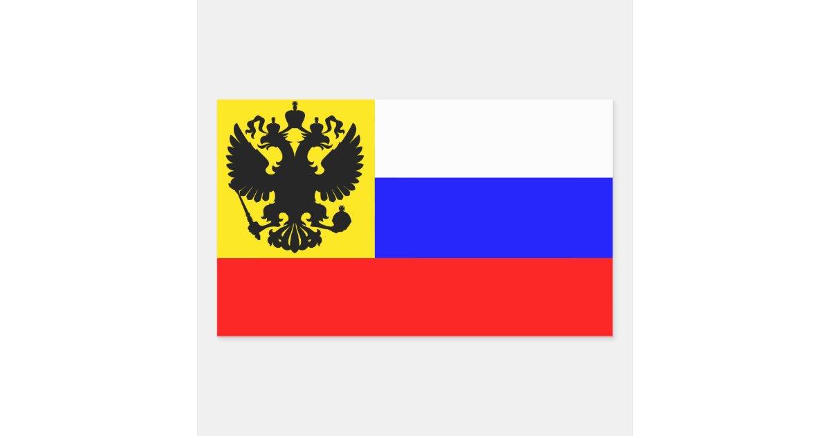 Russian Empire Flag (1914–1917) Rectangular Sticker | Zazzle