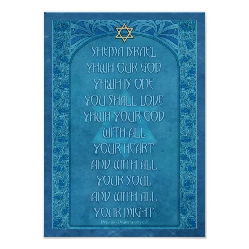 Httpwww Overlordsofchaos Comhtmlorigin Of The Word Jew Html: Hebrew Posters, Hebrew Prints, Art Prints, & Poster