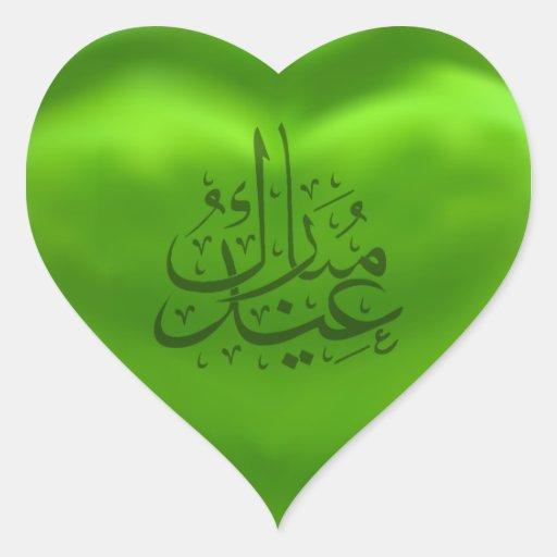 Eid Mubarak Stickers: Silky Satin Green Eid Mubarak Stickers