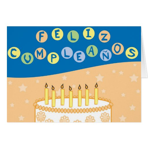 Spanish Happy Birthday Cards, Spanish Happy Birthday Card Templates ...