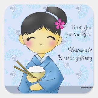 Asian Birthday Gifts 65