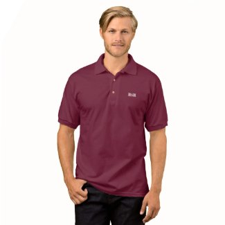 Mens MOGUL MINDED burg Polo by Troy Taylor #M$M