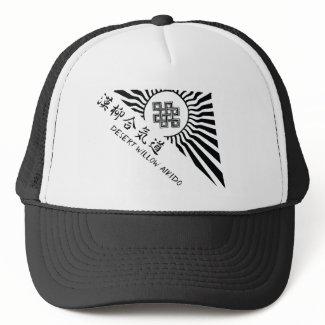 Desert Willow Aikido Cap