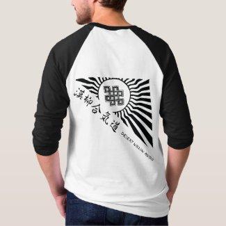 Desert Willow Aikido raglan T-Shirt