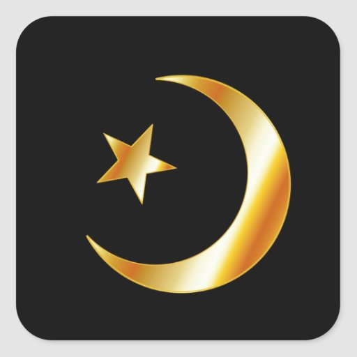 Islam Religion Symbols Pictures to Pin on Pinterest ...
