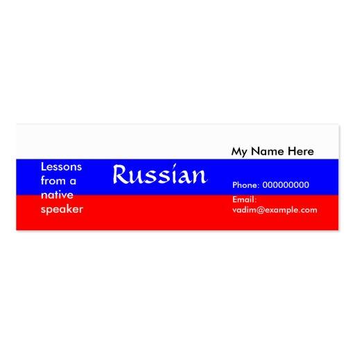 Russian Business Card Templates   BizCardStudio