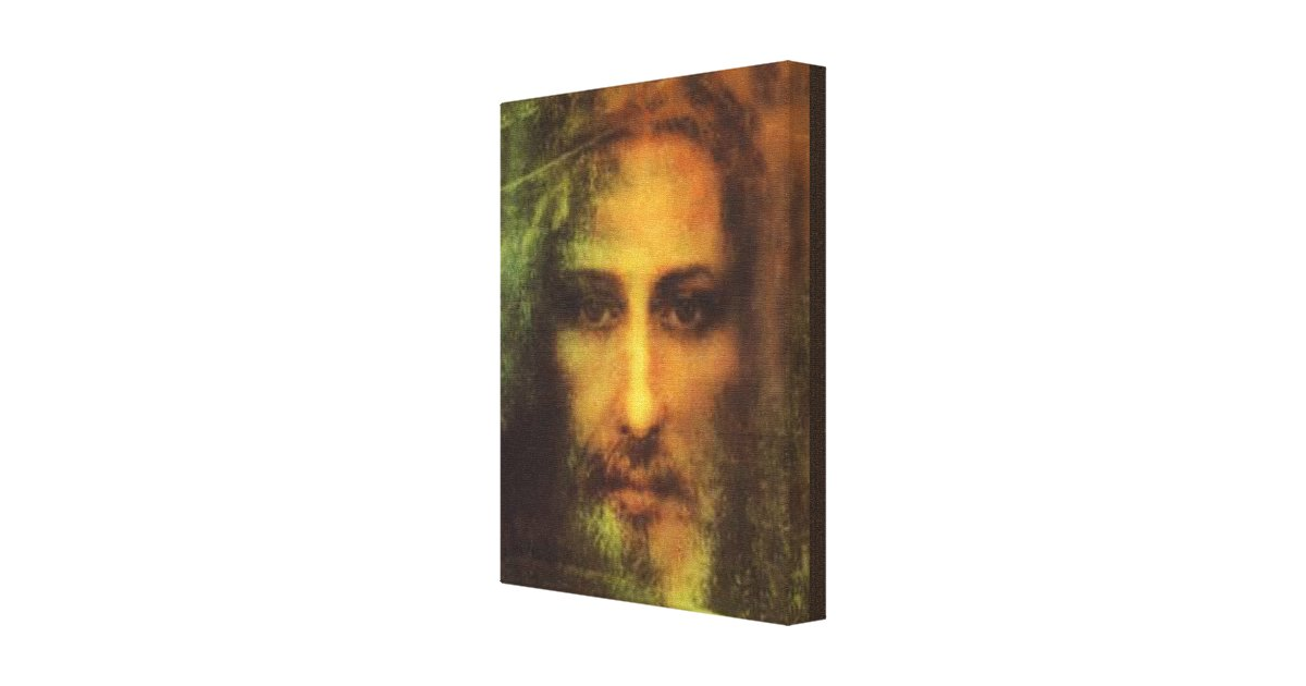 The Holy Face Of Our Lord And Savior Jesus Christ Canvas