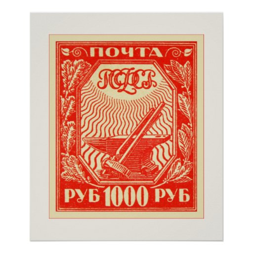 Cccp Postage Stamp Related Keywords & Suggestions - Cccp