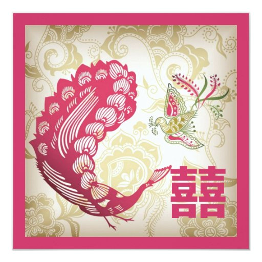 Chinese Wedding Invitations Nyc: VintageFuchsia Phoenix Chinese Wedding Invitation
