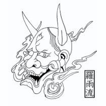 Antagonist placeholder for Kabuki mask template