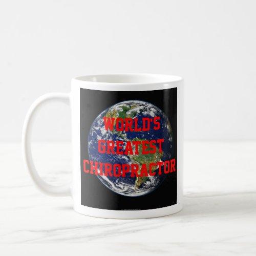 World's Greatest Chiropractor Coffee Mug mug