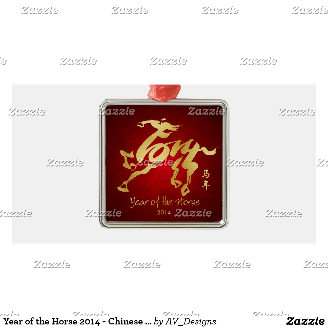 Year of the Horse 2014 - Chinese New Year Square Metal ...