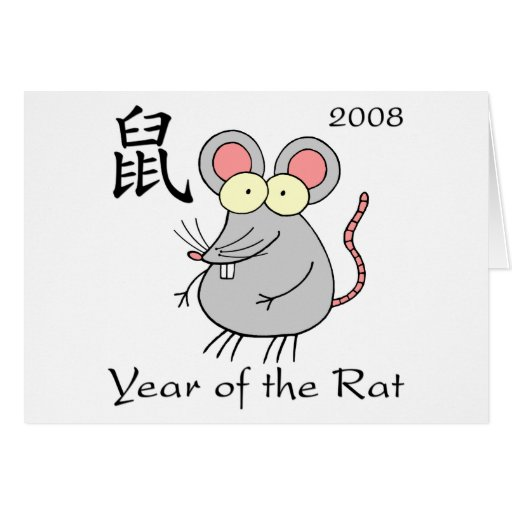Year of the Rat Card - Chinese New Year | Zazzle