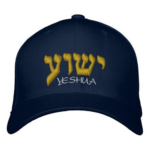 Jesus Hats Amp Jesus Trucker Hat Designs Zazzle