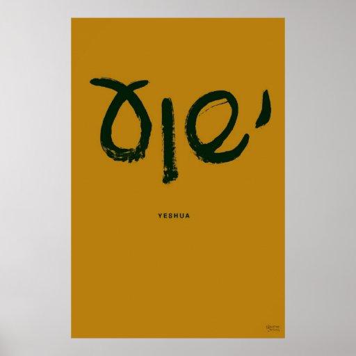 Yeshua (Hebrew name of Jesus) Poster   Zazzle