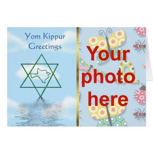 yom kippur jewish holiday photo custom card  zazzle